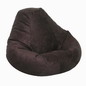 Black 467 Urban Suede Bean Bag