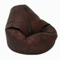 Leather Luxe Bean Bags