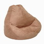 Tan 462 Urban Suede Bean Bag